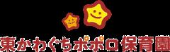 logo-poporo-bottom_kawaguthi
